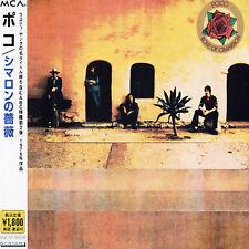Rose of Cimarron by Poco (CD, Nov-1994, Mca) Japan with Obi strip