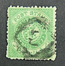 Stamp of the Indian Princely State of Hyderabad circa 1880s