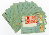 Cameroun Stamps Lot of 12 Registered Covers with Blocks #284-95