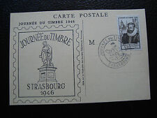 FRANCE - carte 1er jour 29/6/1946 (journee du timbre) (cy83) french (O)