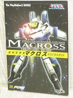 MACROSS Super Dimension Fortress Technical Guide PS2 Book SB77*