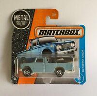 Nissan Junior Matchbox 1:64 3 Inches