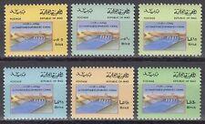 Irak Iraq 1978 ** Mi.950/55 Schiffahrt Shipping Kanal Canal  [i595]