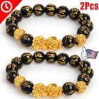 2Pcs Feng Shui Black Obsidian Pi Xiu Wealth Bracelet Attract Wealth & Good Luck