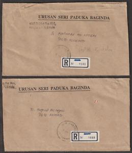 (A125)MALAYSIA SARAWAK 1990 2 U.S.P.B STAMPLESS COVERS BOTH USED UPM BINTULU CDS