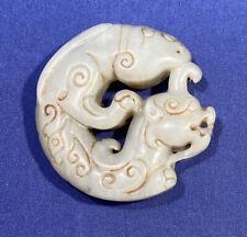 Vintage Chinese Carved Jade Dragon Amulet Pendant