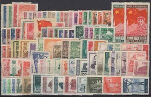 DT146690/ CHINA / YEARS 1949 - 1955 MINT NO GUM SEMI MODERN LOT – CV 282 $