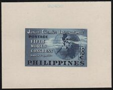 PHILS.#539P 18¢ DEEP BLUE PLATE PROOF ON INDIA ON CARD W/ CONTROL #92458 BR7103