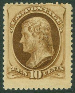 EDW1949SELL : USA 1879 Scott #187 Mint OG Fresh & Rare. PSAG Cert. Cat $3,250.00