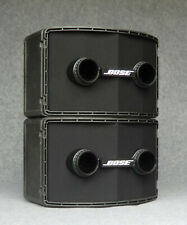 2x PROFI PA-Box BOSE 802-II - generalüberholt mit Garantie + Rückgaberecht !