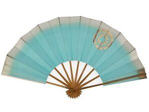 Vintage Japanese Geisha Odori 'Maiogi' FoldingDanceFan Pink & Blue: May20-J