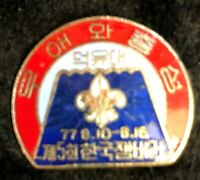 VINTAGE PIN FOR JAMBOREE HELD BY BOY SCOUTS OF SOUTH KOREA