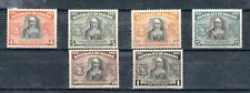 PANAMA 1952 QUEEN  ISABELLA I OF SPAIN, AIR MAIL, CON GOMA-, WITH GUM, SEE PHOTO