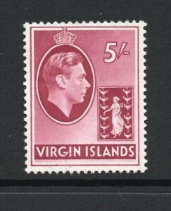 British Virgin Islands SG119 chalk 5/- carmine lightly hinged.