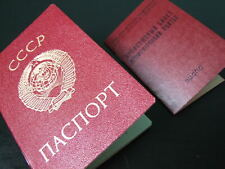 BLANKO Original Passport UdSSR USSR паспорт СССР Sowjet Reisepass 1975 + Bonus