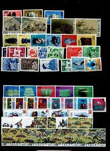Taiwan (China) 1969 - 1972 ** 88 Marken auf 3 Steckkarten