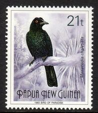Papua new Guinea- 1992 Definitive bird of paradise - Mi. 647 III (1993) MNH