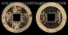 Chine 1 Cash 1754-60 Dynastie Qing 1644-1912 Empereur Gao Zong 1736-95