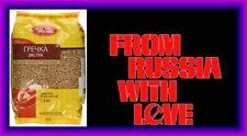 Uvelka Гречка Buckwheat Groats 1500 gm Ешьте здоровую русскую еду-Kosher SALE