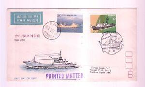 1981 ship,.FDC         l88