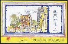 Macau Macao 2013 Straßen Architektur Streets II Architecture Block 218 MNH
