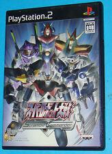 Super Robot Wars Scramble Commander -  Sony Playstation 2 PS2 Japan - JAP