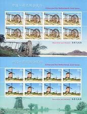 VELLETJES JOINT ISSUE CHINA - NEDERLAND WATERMANAGEMENT POSTFRIS