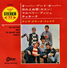 DAVE CLARK 5, OVER & OVER +3, 1965 JAPAN RED WAX EP WITH PIC COVER N.M.