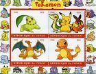 Pokemon Stamps 2018 CTO Pikachu Charmander Charizard Chikorita M/S II