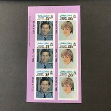 TURKS & CAICOS IS, SCOTT # 490a, BOOKLET PANE OF 6 SELF ADHESIVE 1981 ISS MNH
