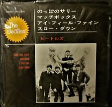 "The Beatles-Japanese -7"" EP-Long Tall Sally"
