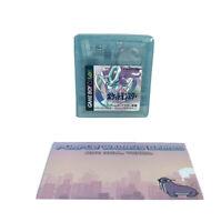 Pokemon Pocket Monster Crystal | Game Boy Color | GBC | Japan | US ☆ SELLER ☆