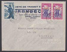 Cameroun Sc 315/323 on 1958 local advertising cover, VF