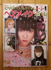 """Magazine japonais """"Gothic Lolita Bible"""" hors-série maquillage coiffure"""
