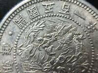 KOREA 1 Yang Silver Coin 1892 Year 501. Rare High Score !!! 大朝鮮 開國五百一年 一兩 ⭐⭐⭐