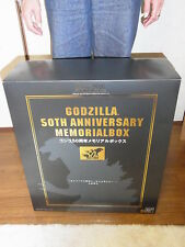 BANDAI Godzilla 50th Anniversary Memorial Box
