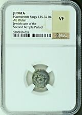 SUPER QUALITY Authentic Ancient Jewish Hasmonean Coin = Jesus Widows Mite NGC VF