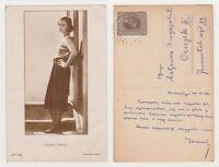 "GRETA GARBO ""Ross"" Verlag Vintage Film Cinema Movie Star Actress Photo Postcard"