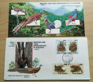 1986 Malaysia Protected Wildlife Birds Pheasants 4v Stamps FDC (KL postmark)