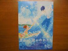 Kimi to NaminiNoretara MOVIE FLYER mini poster Chirashi Japan 31-3