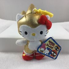 NYCC 2016 Hello Kitty GOLD SONIC Plush Keychain bag charm version exclsv Toynami