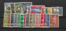 1958 MNH Nederlandse Antillen, year complete