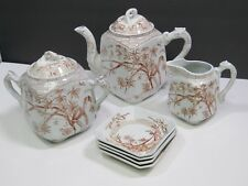 7 Pcs Ridgways Brown Aesthetic Transferware Dee Side Tea Sugar Creamer Dishes