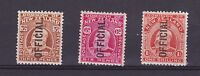 DB691) New Zealand 1910-16 Officials. 3d, 6d & 1/- mint lightly hinged