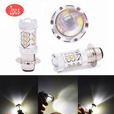 2PCSx Cool White LED Headlights Bulbs 80W for Yamaha YFM/Banshee 350,Blaster 200
