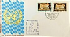 United Nations 2 FDC
