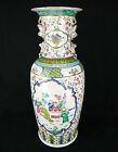 CHINE ancien vase 60cm en porcelaine PORCELAIN Asiatika China CHINESE Asian CINA