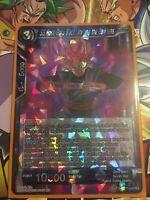 BT7-043 R SS Rosé Goku Black, Inviting The Darkness Dragon Ball Super Card Mint