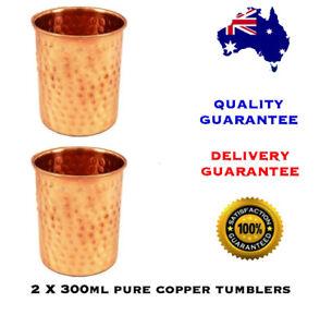 Pure Copper Cups - 300ml (Set of 2)