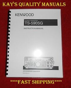 Highest Quality ~ TS-590SG Instruction Manual 32 LB PAPER w/The Heavier Covers!!